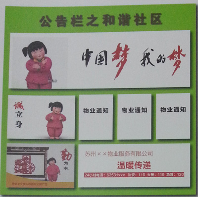 苏州电梯公告栏广告 苏州社区广告